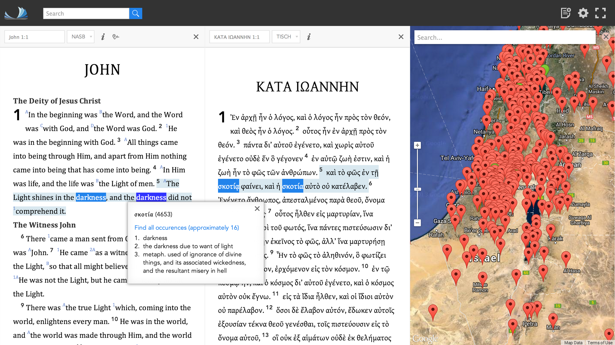 Bible Study App - Greek, Hebrew, Maps, Search